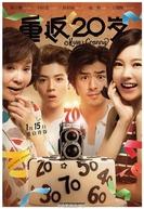 Back To 20s (Chong fan 20 sui)