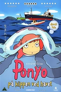 Ponyo: Uma Amizade que Veio do Mar - Poster / Capa / Cartaz - Oficial 26