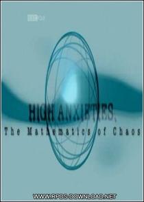 Alta Ansiedade: A Matemática do Caos  - Poster / Capa / Cartaz - Oficial 1