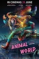 Animal World (Animal World)