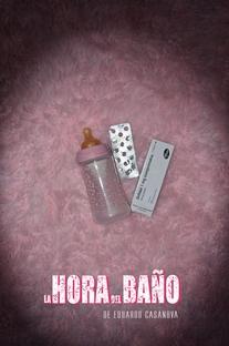 A Hora do Banho - Poster / Capa / Cartaz - Oficial 5
