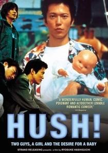 Hush! - Poster / Capa / Cartaz - Oficial 1