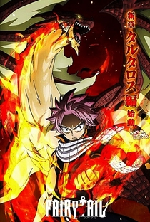 Fairy Tail (Arco 15: Vale do Sol) - Poster / Capa / Cartaz - Oficial 1
