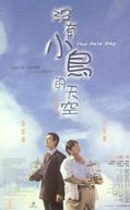 The Pale Sky (Mei you xiao niao de tian kong)
