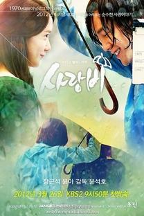 Love Rain - Poster / Capa / Cartaz - Oficial 2