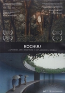 Kochuu (Kochuu - Japanese Architecture Influence & Origin)