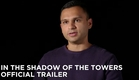 In the Shadow of the Towers: Stuyvesant High on 9/11 (2019) | Official Trailer | HBO