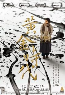 The Golden Era - Poster / Capa / Cartaz - Oficial 6