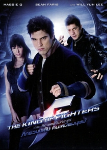 King of Fighters - A Batalha Final - Poster / Capa / Cartaz - Oficial 6