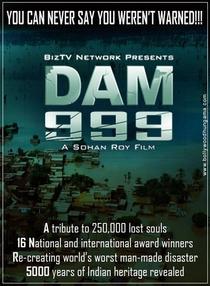 Dam 999 - Poster / Capa / Cartaz - Oficial 6