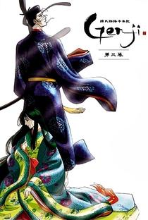 Genji Monogatari Sennenki - Poster / Capa / Cartaz - Oficial 1
