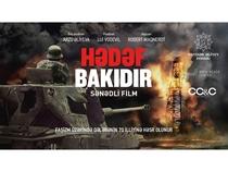 Objetivo Baku - Poster / Capa / Cartaz - Oficial 1