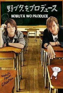 Nobuta wo Produce - Poster / Capa / Cartaz - Oficial 4