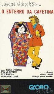O enterro da cafetina - Poster / Capa / Cartaz - Oficial 2