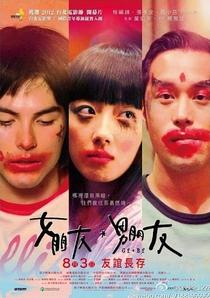 Girlfriend Boyfriend - Poster / Capa / Cartaz - Oficial 4