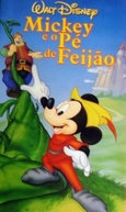 Mickey e o Pé de Feijão (Mickey and the Beanstalk)