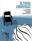 Últimas Conversas (Últimas Conversas)