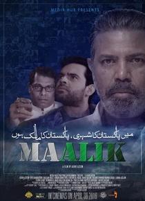 Maalik - Poster / Capa / Cartaz - Oficial 1