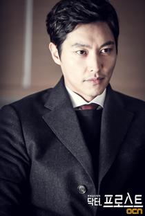 Song Jong Ho - Poster / Capa / Cartaz - Oficial 5