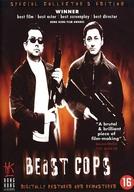 Beast Cops (Yeshou Xingjing)