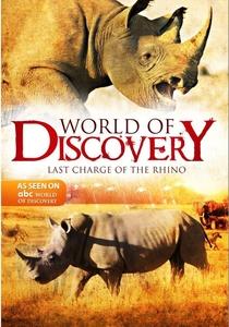 (ABC) Mundo da Descoberta - Poster / Capa / Cartaz - Oficial 10