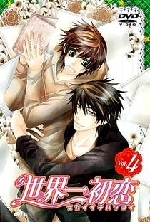 Sekaiichi Hatsukoi (1ª Temporada) - Poster / Capa / Cartaz - Oficial 14