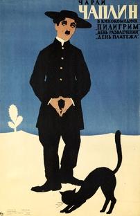 Pastor de Almas - Poster / Capa / Cartaz - Oficial 4