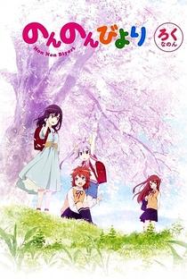 Non Non Biyori (1ª Temporada) - Poster / Capa / Cartaz - Oficial 6