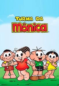 Turma da Mônica - Poster / Capa / Cartaz - Oficial 1