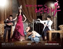 Miss Korea - Poster / Capa / Cartaz - Oficial 2