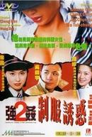 Raped by an Angel 2: The Uniform Fan (Keung gaan 2 chai fook yau waak)