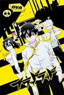 Blood Lad OVA (ブラッドラッド OVA)