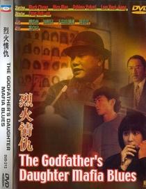 The Godfather's Daughter Mafia Blues - Poster / Capa / Cartaz - Oficial 1