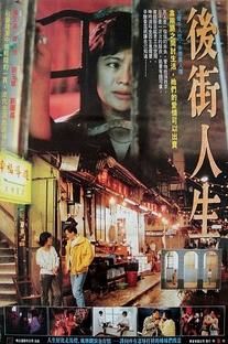 Queen of Temple Street - Poster / Capa / Cartaz - Oficial 1