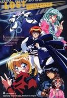 Lost Universe (ロスト・ユニバース (Rosuto Yunibāsu))