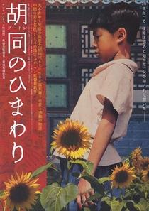 Flores do Amanhã - Poster / Capa / Cartaz - Oficial 2