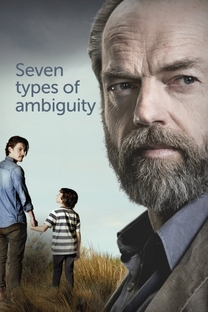 Seven Types of Ambiguity - Poster / Capa / Cartaz - Oficial 1