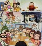 Ghiblies (Ghiblies)