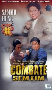Combate Sem Fim  - Poster / Capa / Cartaz - Oficial 1