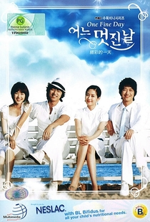 One Fine Day - Poster / Capa / Cartaz - Oficial 3