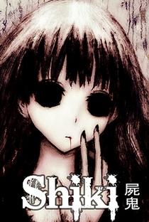 Shiki - Poster / Capa / Cartaz - Oficial 19