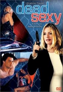 Sexy e Mortal - Poster / Capa / Cartaz - Oficial 1