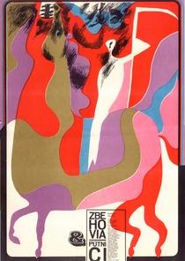 Zbehovia a pútnici  - Poster / Capa / Cartaz - Oficial 1