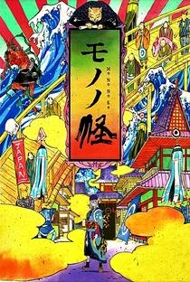 Mononoke - Poster / Capa / Cartaz - Oficial 1