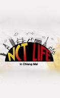 NCT LIFE in Chiang Mai (NCT LIFE in Chiang Mai)