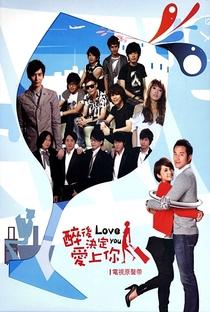 Love You - Poster / Capa / Cartaz - Oficial 4