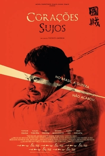 Corações Sujos - Poster / Capa / Cartaz - Oficial 2