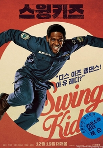 Swing Kids - Poster / Capa / Cartaz - Oficial 5