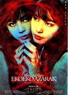 Eko eko azaraku (Eko eko azaraku)