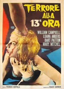 Demência 13 - Poster / Capa / Cartaz - Oficial 7